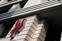 Il Comitato azionisti della Banca Popolare di Bari si rivolge a Banca, al governo ed alle Autorità di vigilanza