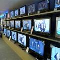 Arriva il bonus per l'acquisto di televisori di nuova generazione